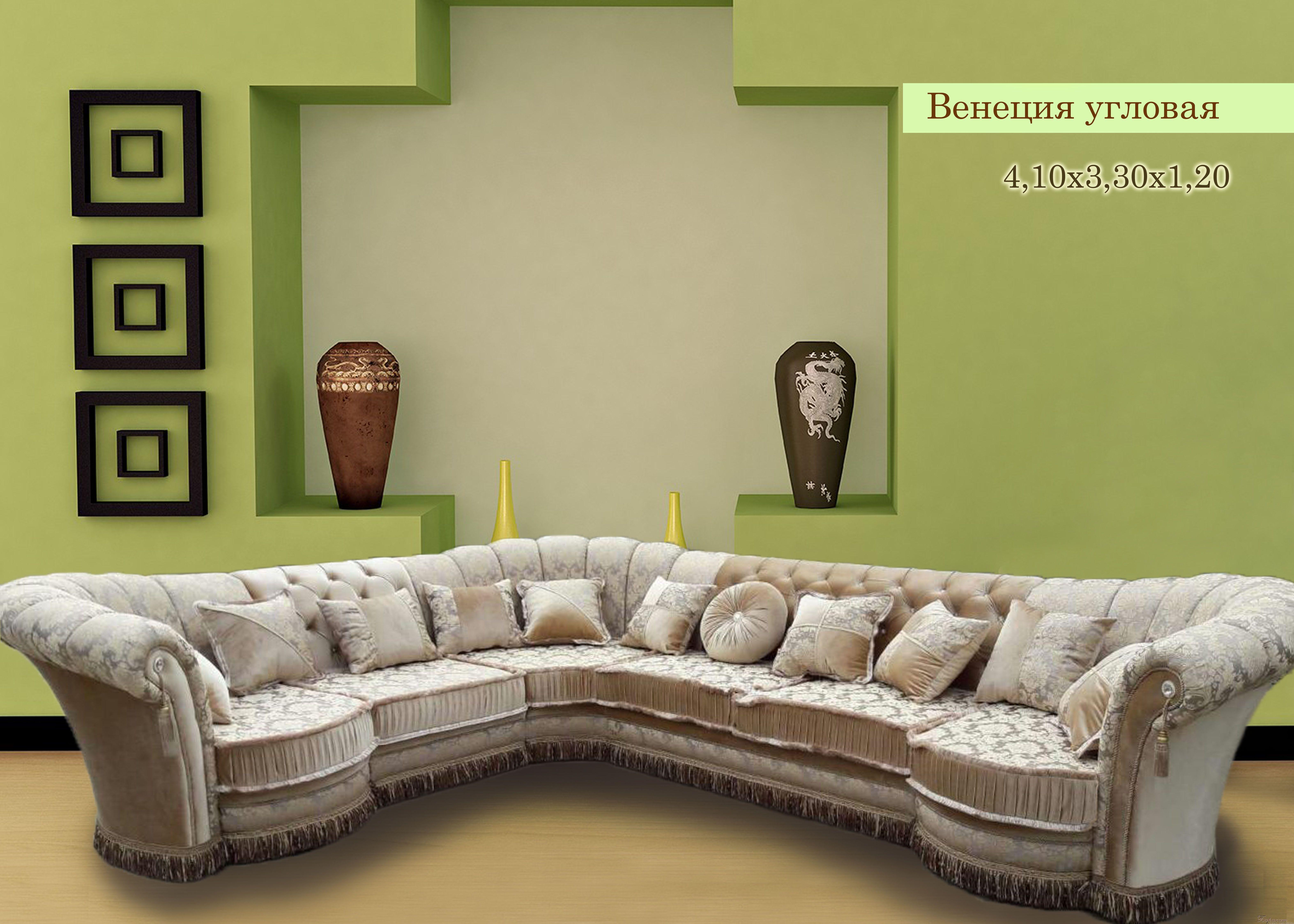Мебельный цех модерн в темиртау фото теперь